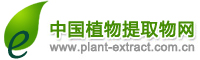 Chinese plant extracts